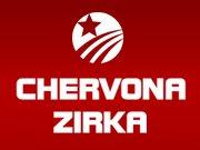 Chervona Zirka