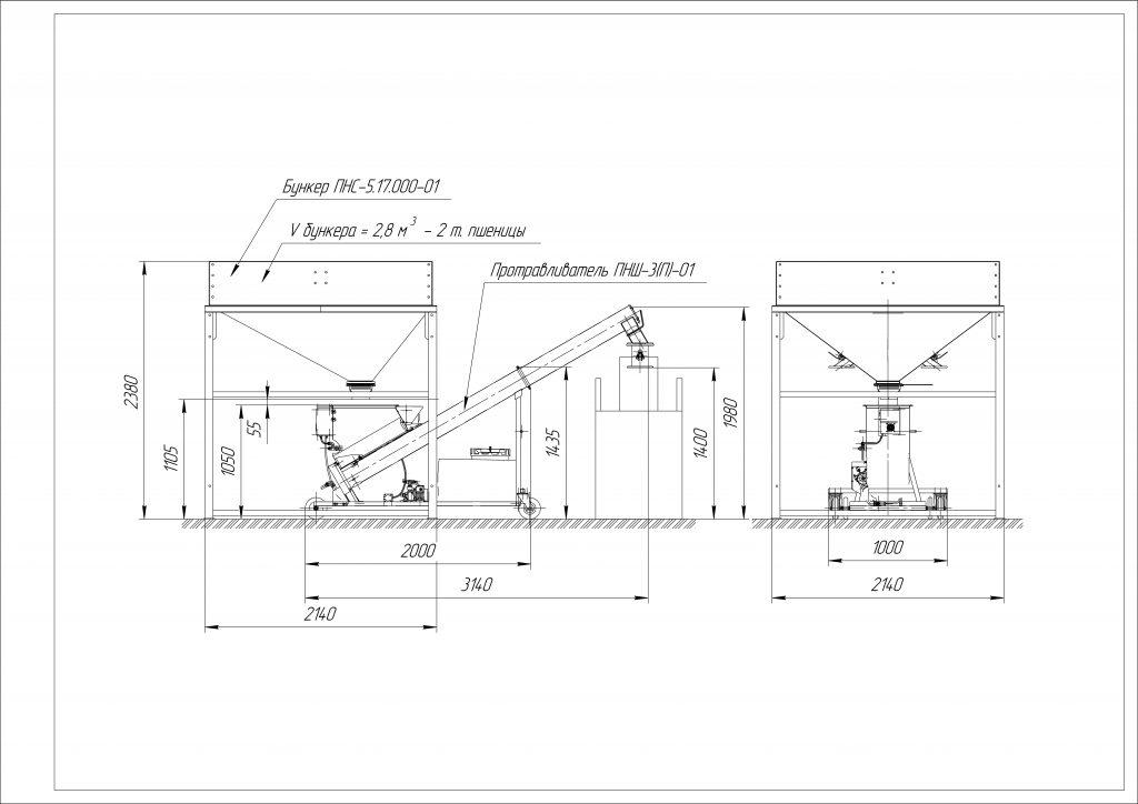 Схема(2)