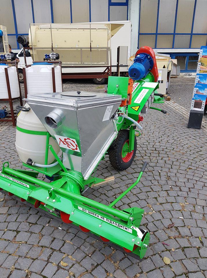 Utilaje Agricole AFIR